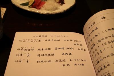 IMG_2656_02.JPG