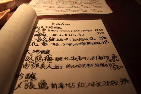IMG_4600_02.JPG