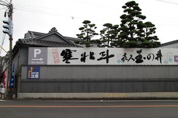 IMG_1338_02.JPG