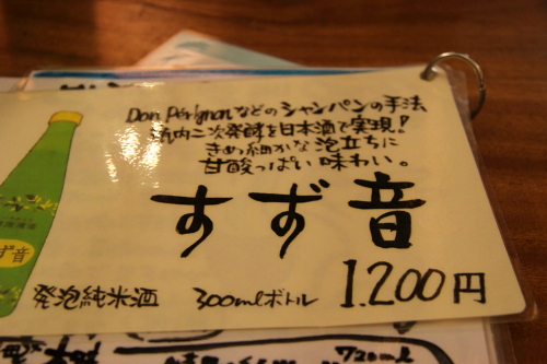 IMG_2930_02.JPG